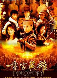 少年赌圣释小龙2_释小龙个人资料/图片/视频全集-释小龙的电影电视剧作品-搜狐视频