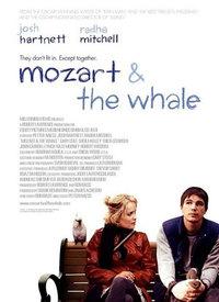 莫扎特和鲸鱼