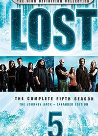 迷失第五季
