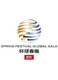 北京环球春节晚会 2012