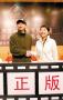 冯小刚操刀反盗版宣传片 《十月怀胎》为蓝本