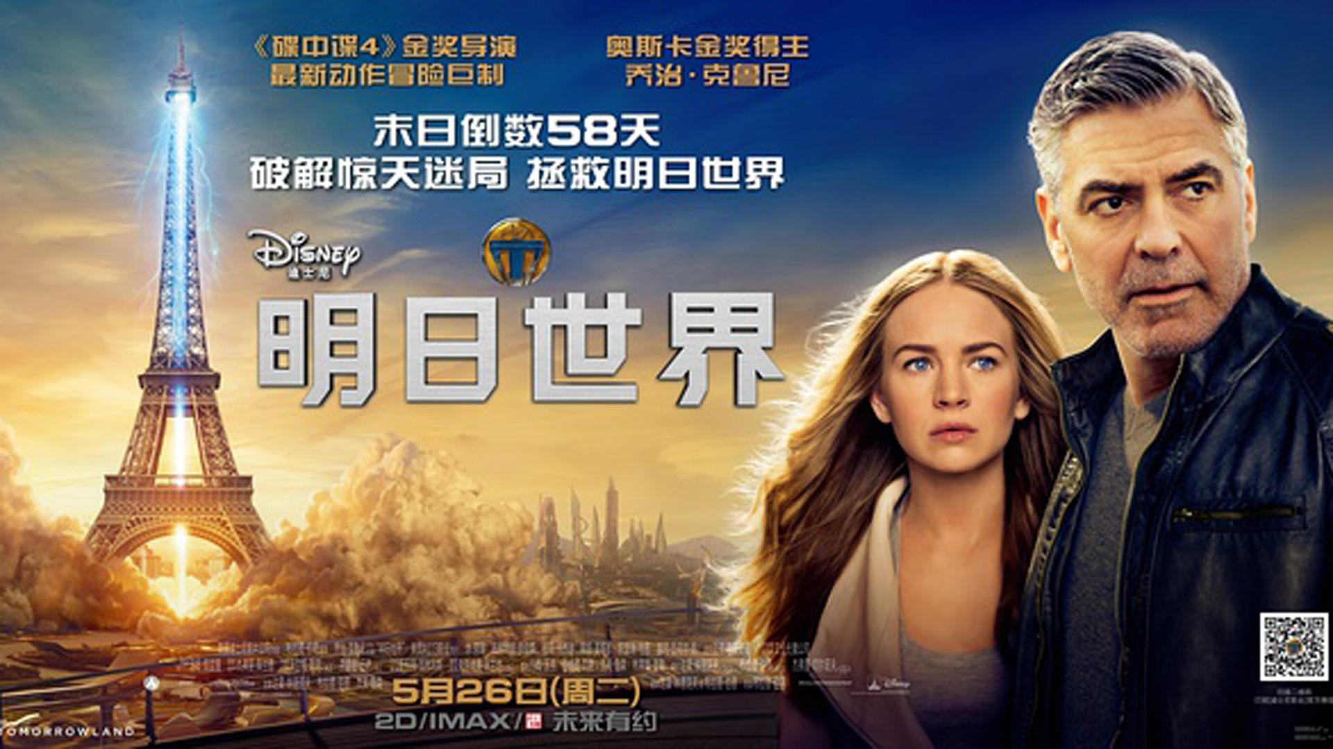 明日高清-视频-世界在线观看-搜狐电影员台湾电影恶夜下载图片