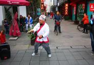 杭州清河坊和武大郎相遇