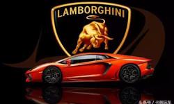 兰博基尼or林宝坚尼 你真的会读汽车品牌?