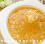 漂亮好吃的芹菜虾仁粥