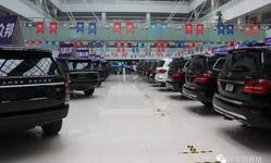 """一次买超值二手车的机会 北京电视台""""淘车大集"""""""