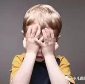 为什么尿床孩子的胆小脾气大