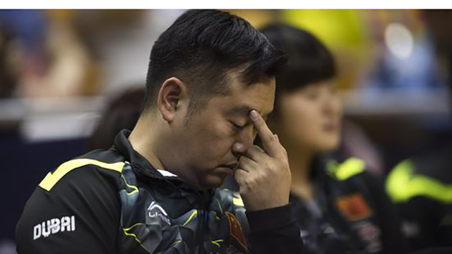 孔令辉被赌场追债 乒协暂停其教练职务