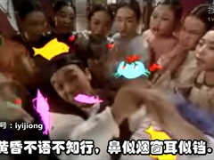 小宝讲故事:古代妓院最早的职业差评师