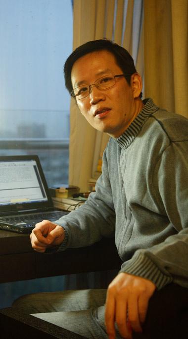 财经作家吴晓波和他的《激荡三十年》