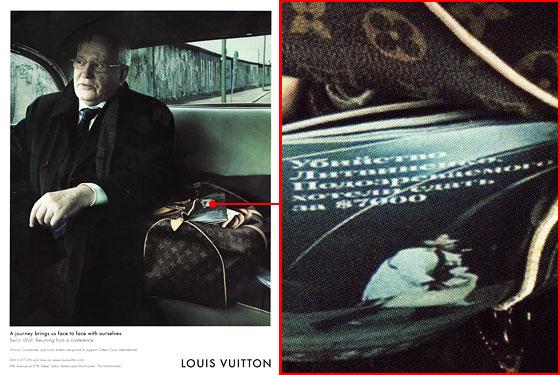 LV广告:戈尔巴乔夫柏林墙的另类留影-搜狐评论