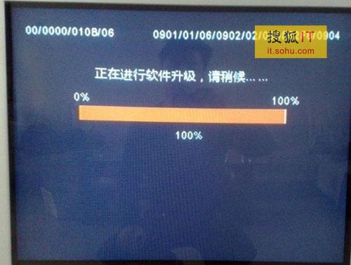 中星9号启动升级步骤二期加密频道即将测试-搜狐IT