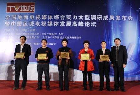 长沙市广电局政法频道实习生招聘