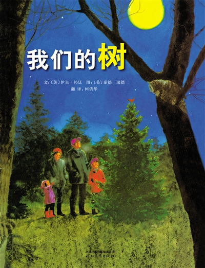 https://photocdn.sohu.com/20111224/Img330084954.jpg