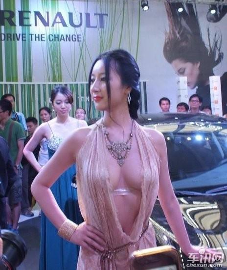 """点金汽车用品展校园车模大赛显""""凸""""点(组图)-搜狐滚动"""