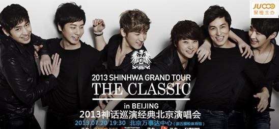 神话15周年将北京开唱,本周将启动预售。