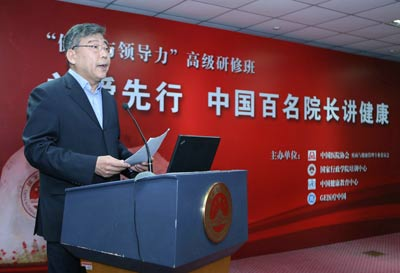 国家行政学院副院长杨克勤在开班式上致辞