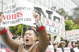 旧金山公义协会吁华裔慎对限制亚裔入学比例修订