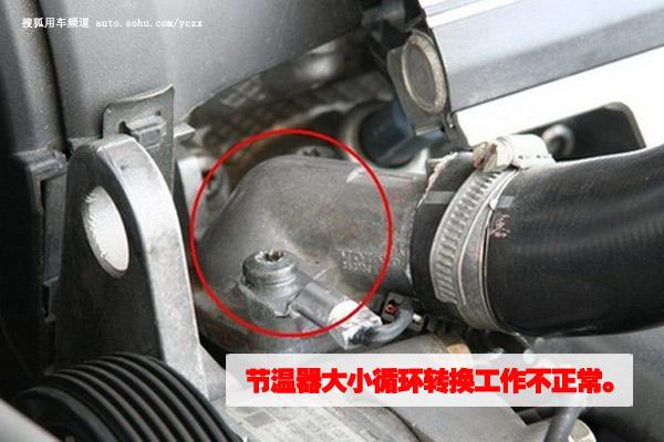 汽车实用帖 遇到水箱开锅了怎么办