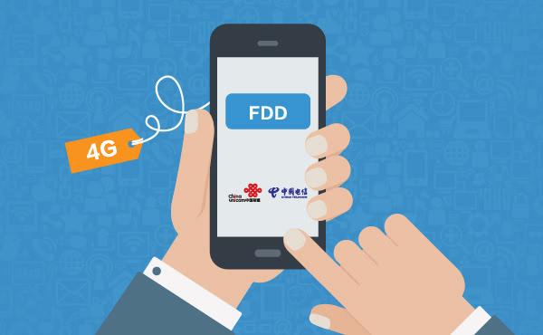 工信部正式向电信联通发放FDD制式4G牌照的照片
