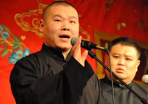《新五环之歌》被指侵权 美团、岳云鹏被索赔50万