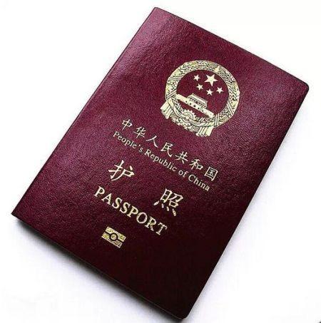 美国留学证件丢了怎么办