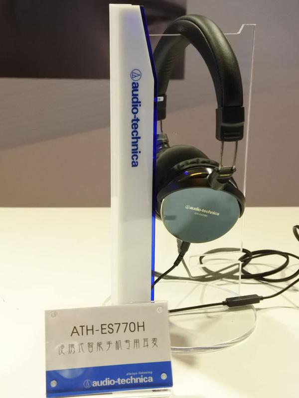 铁三角发布多款新耳机 现场图像一览的照片 - 26