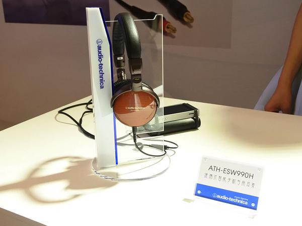 铁三角发布多款新耳机 现场图像一览的照片 - 27