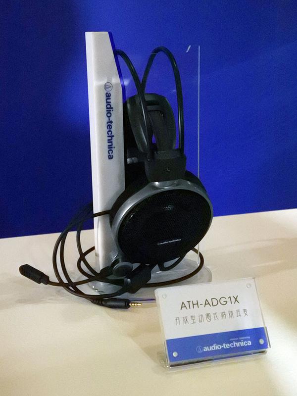 铁三角发布多款新耳机 现场图像一览的照片 - 31