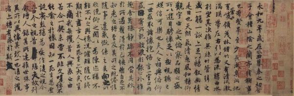 【高清】王羲之《兰亭序》全文单字放大 细节让你震撼