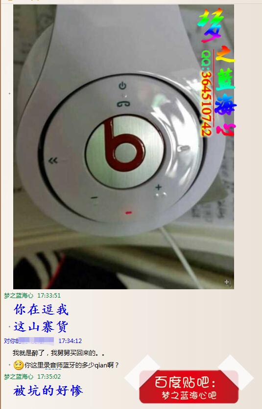 魔声beats studio_beats studio wireless魔声录音师蓝牙一代存在?