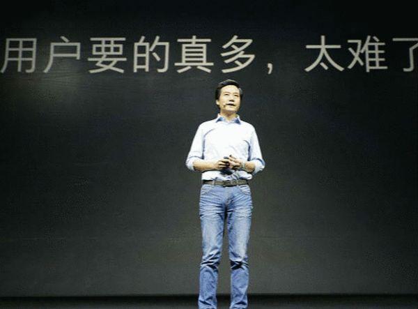 小米涉足银行业 联合新希望集团成立民营银行的照片