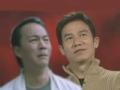 新电影传奇之张国荣《戏梦人生》