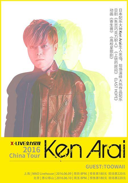 Ken Arai海报