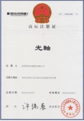 写在最后: 双飞燕总经理郑伟腾先生感语