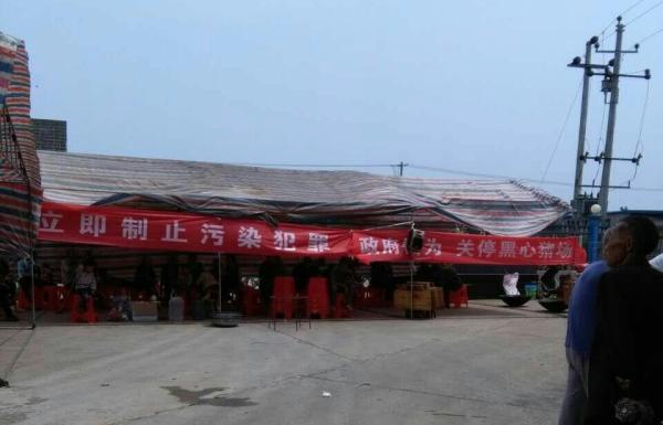 邵阳县下花桥镇合山养猪场严重污染。@山中吴老虎 图