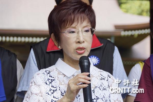 中国国民党主席洪秀柱。(图片来源:香港中评社)