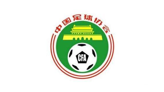 特评:中国足球最?#24656;?#25514;施 恒大全华班未雨绸缪?