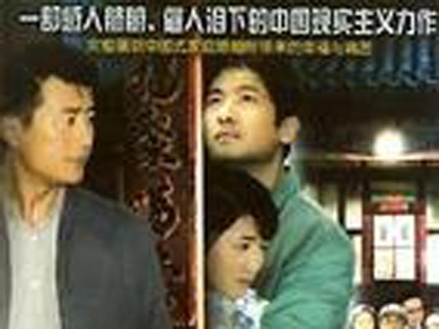 中国家庭421