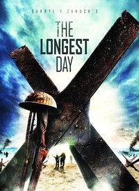 最长的一天·上