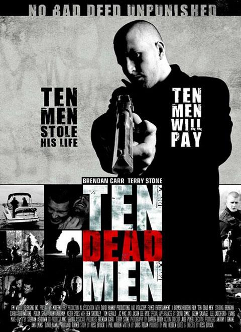 十個死人(2008)
