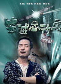 杨洋  壶王_杨洋个人资料/图片/视频全集-杨洋的电影电视剧作品-搜狐视频