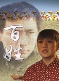 张子健英雄1全集_张子健个人资料/图片/视频全集-张子健的电影电视剧作品-搜狐视频