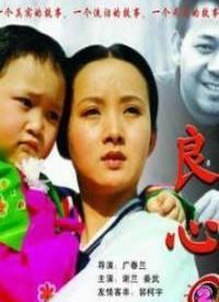 樱桃红之袖珍妈妈40_谢兰个人资料/图片/视频全集-谢兰的电影电视剧作品-搜狐视频