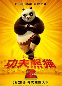 功夫熊猫2粤语720p_功夫熊猫2(粤语版)-电影-高清视频在线观看-搜狐视频