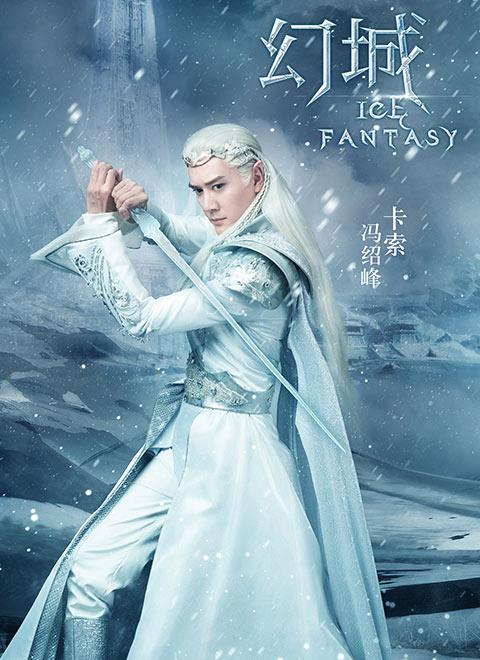 幻城(DVD版)