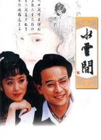 台剧26集全
