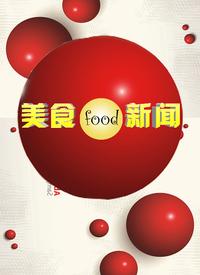 台湾综艺更新至20110302期